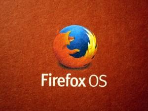 firefox-1210300_1920(1)